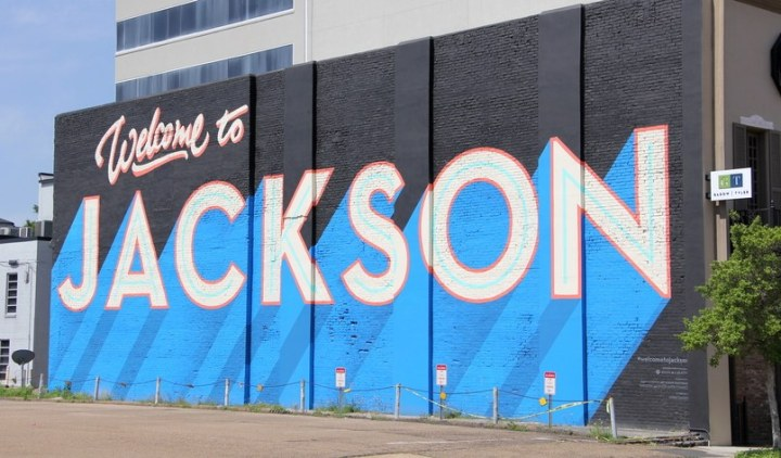 Mississippi Blues Marathon – State #17 – Jan. 27, 2019 – Jackson,MS
